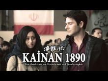 Kainan 1890 Trailer